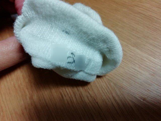 靴下 名前 子供