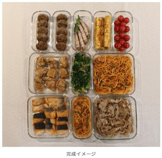 casyお弁当作り置きプランイメージ